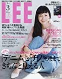 LEE(リー) 2018年 03 月号 [雑誌]