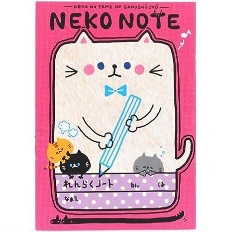 Planificador de tareas escolares deberes libreta rosa gato de Japón: Amazon.es: Juguetes y juegos