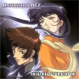 Aquarian Age: Sign For Evolution Original Soundtrack