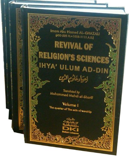 Download Revival of Religious Learnings By Imam Ghazali ebook