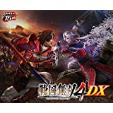 【Switch】戦国無双4 DX 15周年記念BOX