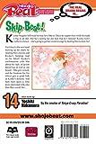 Skip Beat!, Vol. 14
