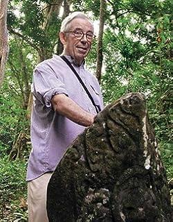 Michael D. Coe