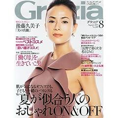 Grazia 表紙画像