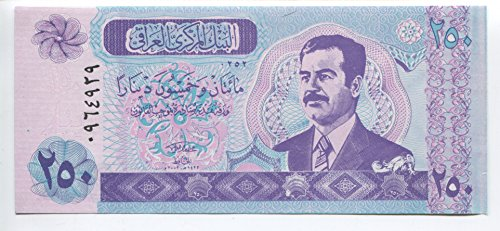 Genuine Saddam Hussein Money 250 Dinar Note IRAQI Bill World (Dinar Note)
