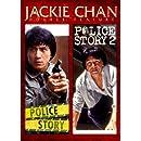 Jackie Chan: Police Story / Police Story II