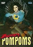 Bloody Pompoms