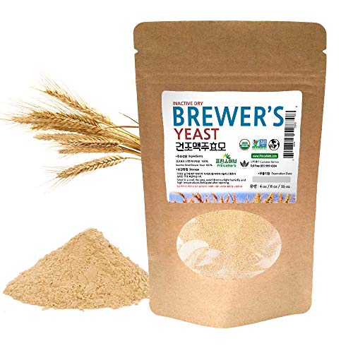 [Medicinal Herbal Powder] Inactive Dry Brewer's Yeast Powder/건조맥주효모 분말 (16 oz)