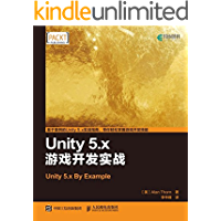 Unity 5.x游戏开发实战(异步图书)