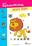 Hindi Alphabet Writing, Aarti Chandnani, 0982266405