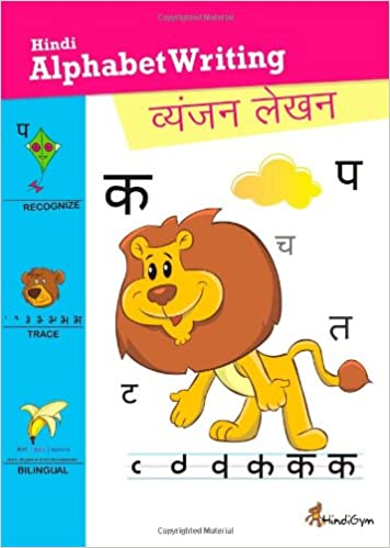 Workbook free phonics worksheets : Hindi Alphabet Writing Book - Vyanjan Lekhan (English and Hindi ...