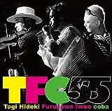 東儀秀樹 古澤巌 coba / TFC55