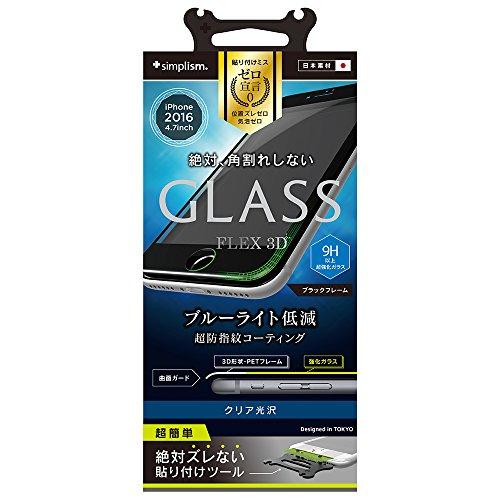 苛性引退した日付付きSimplism iPhone7 フィルム [FLEX 3D] ブルーライト低減 立体成型フレームガラスフィルム ブラック  TR-GLIP164-F3BCCCBK