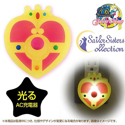 Sailor Moon LED Light Up USB Output AC Charger (Cosmic Heart Compact)