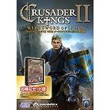 Crusader Kings II WITH full Japanese version Sword of Islam [Japan Import]