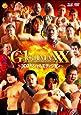 20th Anniversary  G1 CLIMAX XX  -3Dスペシャルエディション-(DVD2枚組+Blu-ray Disc)