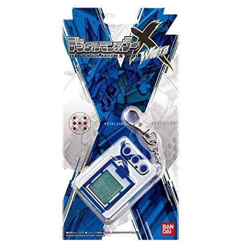Bandai Premium Digimon Digital Monster X White ver Digivice Metalgarurumon X-Evolution by Bandai (Image #4)