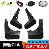 Car Mud Flaps For CLA200 260 Mud Wings Mud Fluttered Splash Protector Cover Trim Fender Accessories
