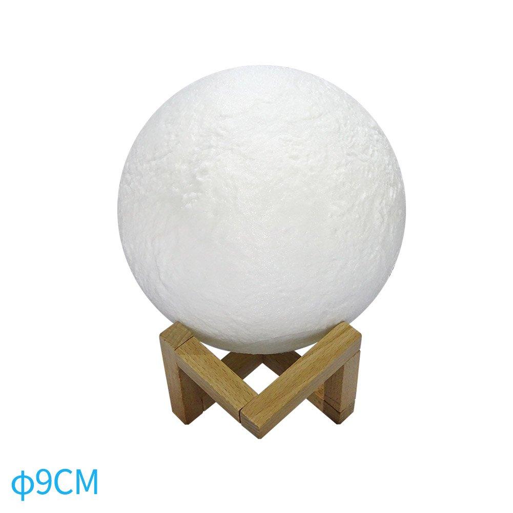 PerGrate 3D impression LED nuit lumière venus LED lampe décoratif table boule éclairage tactile contrôle luminosité charge pour chambre décoration maison (Diamètre:9cm)