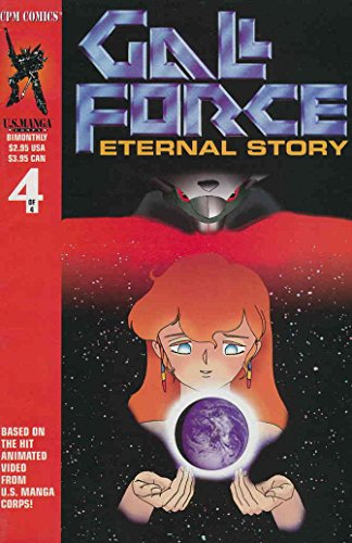 gall-force-eternal-story-4-fn-cpm-comic-book