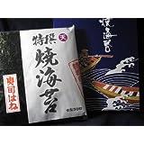 信濃屋 寿司焼海苔 のり道楽 ハネだし 大判/全型50枚