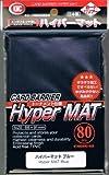 KMC 80 Card Barrier Hyper Mat Blue (10 packs/Total 800)