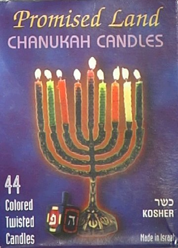Cat Menorah (Promised Land Chanukah Candles, 44 ct)