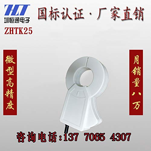 Lysee ZHTK25 open-close clamp type open three-phase current transformer 20A/10mA hole 25mm