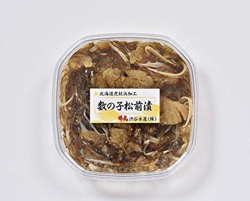 北海道産数の子松前漬 200g(タッパ入り)