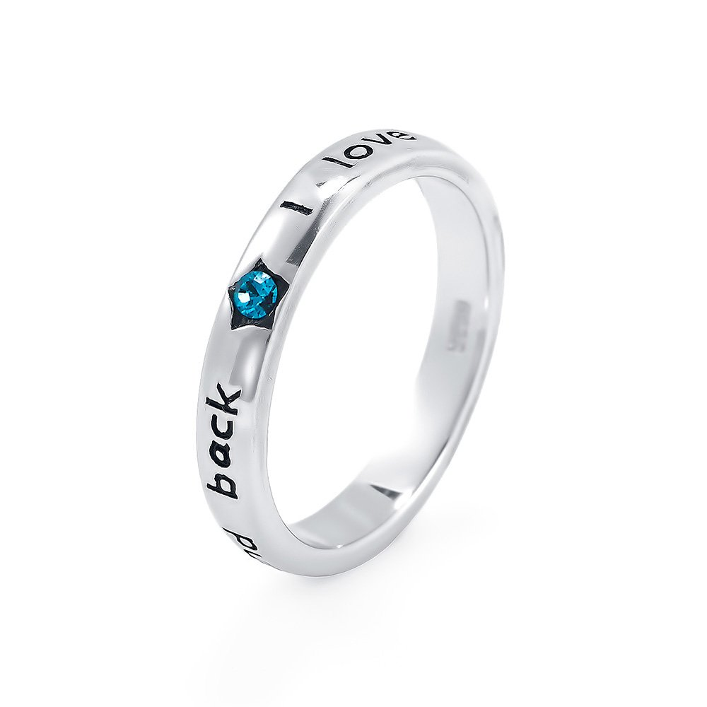 I Love You To The Moon and Back Simulated Birthstone Band, ring sizes 5 to 9