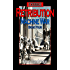 Exodus: Machine War: Book 4: Retribution