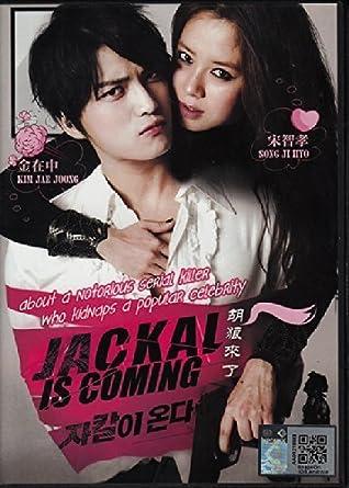 Jackal Is Coming By Kim Jae Joong
