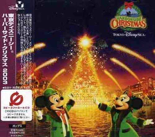Tokyo Disney Sea: Harbor Night Christmas