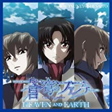 FAFNER IN THE AZURE HEAVEN AND EARTH OST by O.S.T. (2011-02-23)