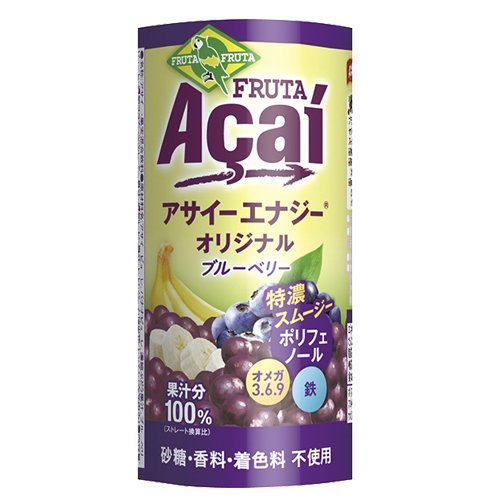 Acai drink Furutta Acai Energy Original (195g cart Kang) * for the shipping of refrigerated, not bundled with frozen] (Refrigerated Cart)