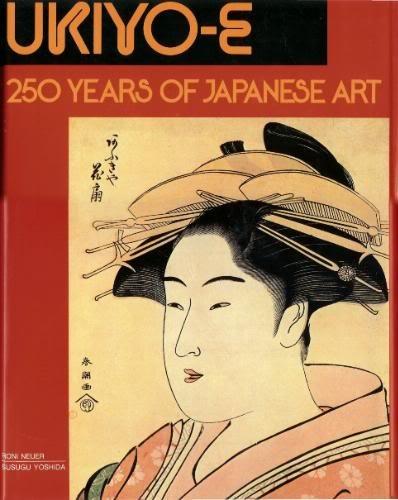 Japanese Art Edo Period - 6
