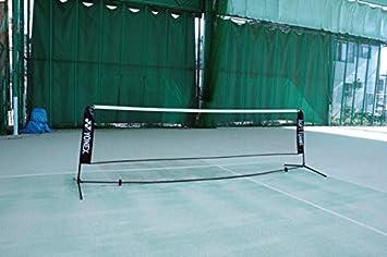 c8c56ddeb27e4d ヨネックス ソフトテニス練習用ポータブルネット 収納ケース付 ブラック AC354 007