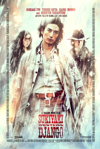 2008 Hidden Treasures - Sukiyaki Western Django