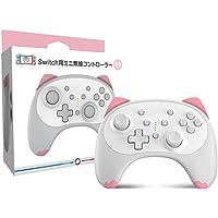 Controle Pro sem fio zhiang para Nintendo Switch / Switch Lite, Controlador Kitty Switch para Meninas Femininas, Usando…