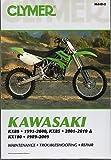 1989-2010 CLYMER KAWASAKI KX80, KX85, KX100 SERVICE MANUAL NEW M448-2