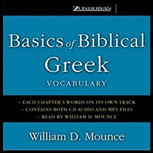 Basics of Biblical Greek Vocabulary Audiobook