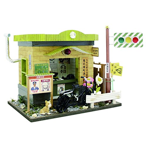 Billy handmade dollhouse kit Showa series kit police station 8621 by Billy 55