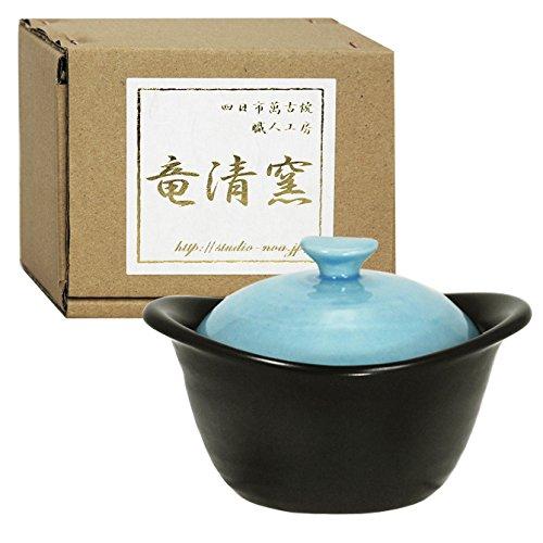 Japanese Ceramic Dark Brown Matte Ramekin with Light Blue Glazed Lid by Yokohama Gifts