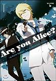 Oh Yu Alice? Are You Alice? 1 (Korean edition)