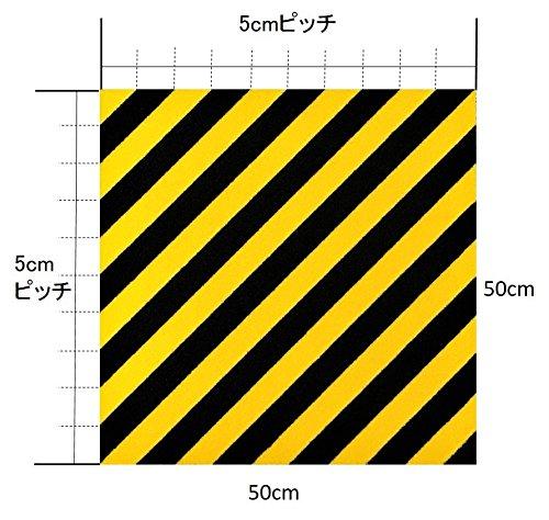 トラ柄タイルカーペット(注意喚起警告表示用)50cm×50cm 4枚 B07CG7SDBW