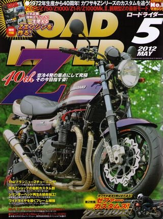 Used, ROAD RIDER 5/2012 Kawasaki Z (Japan Import) for sale  Delivered anywhere in USA