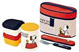 Ultra-lightweight warmth jar Lunch box 560ml Snoopy 15 KCLJC6 by Skater