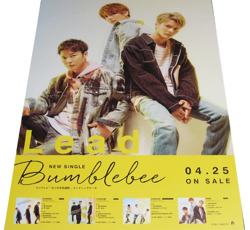 Lead 『Bumblebee』 CDポスター
