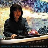 Golden Best Nanba Hiroyuki