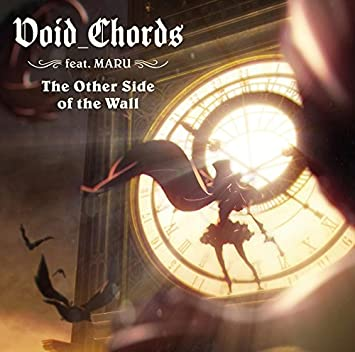 VOID_CHORDS FEAT.MARU - Other Side Of The Wall - Amazon.com Music